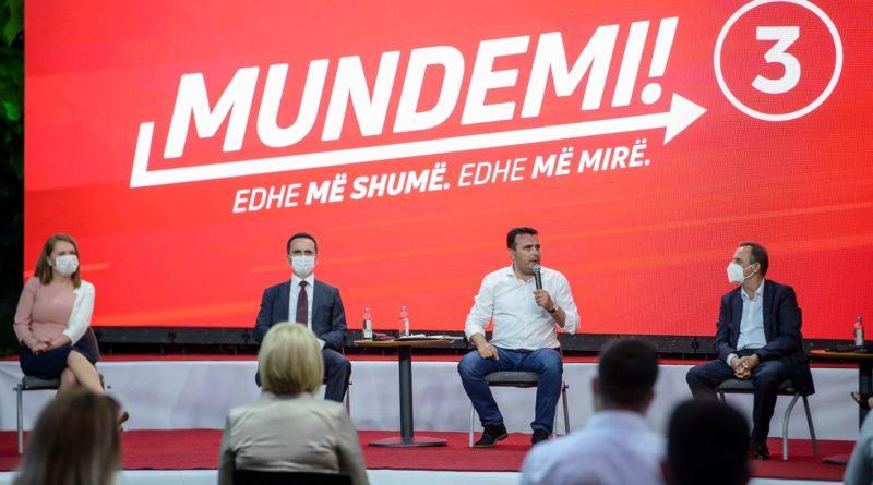 Zaev: E solla Ligjin për përdorimin e gjuhës shqipe sepse kisha guxim
